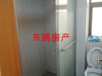 香江华廷花园 2室1厅1卫
