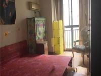 四季新城豪装2房楼层好位置佳房东急售可还价随时看房前黄附中