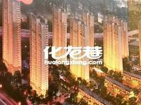 出租路劲城市印象3室1厅2卫121.17平米1800元/月住宅