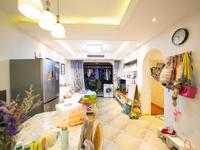 怡枫苑 2室2厅1卫 精装修,你可以拥有,理想的家!