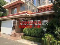 新出 香江华廷 独栋别墅豪华装修带地暖含2车位赠送面积