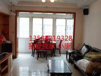 獨傢代理 红梅公寓聚缘雅居旁2楼3房106平130万楼层佳满