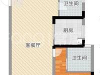 青枫公园地铁旁 高档小区 毛坯三房 超低单价 值得入手