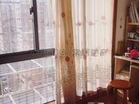 东方国际公寓精装小面积 觅小田家炳双学 区 市区核心地段