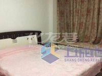 兰陵公寓 九洲商业圈地段好三房精装 房东低价出售