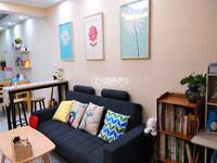 全新装修2居室,常发豪郡,紧靠地铁2号线天宁吾悦,106万