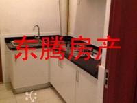 九洲新世界花苑 3室1厅1卫