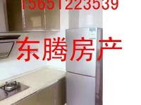 香江华廷花园 1室1厅1卫