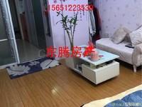 兰陵公寓 1室1厅1卫