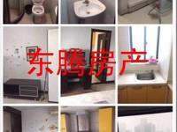 云庭公寓 1室1厅1卫