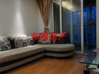 新城香悦半岛 2室1厅1卫
