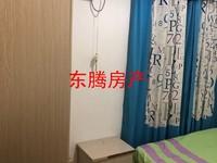 莱蒙都会公寓 2室1厅1卫