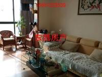 香江华廷花园 2室2厅1卫