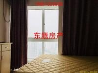 名骏家园 3室1厅1卫