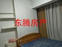新城蓝钻苑 东区 2室1厅1卫