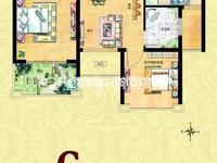 银河湾城 2室2厅1卫 精装修好楼层好位置低价位