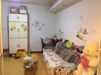 京城豪苑项家花苑路桥旁 金鼎公寓 局小实验可用价优诚售