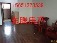 金色领寓 3室1厅1卫