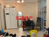 蓝钻苑精装,一室一厅一厨一卫,客厅家庭影院,可隔两室