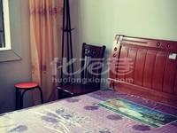 出租富强新村4室1厅1卫20平米550元/月住宅