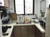 精装修婚房,满五年唯一一套因置换现低于市场价十多万出售