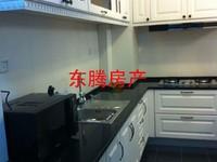 京城豪苑 1室2厅1卫