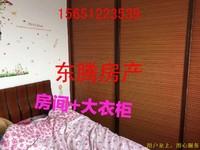 金百花园 2室2厅1卫