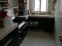 新城 清水湾 高档小区 大户 婚房装修 房源真实可靠