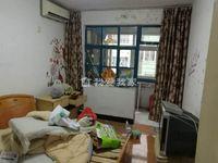 新!稀有北直街一室,局小北郊,京城豪苑项家花苑勤俭村