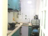 锦海星城 豪华装修 71平米 朝南 低价出售 随是看房 有钥匙