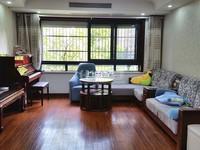 阳光龙庭豪装三房,满两年赠产权车位,家具家电全留,拎包即住随时看房