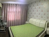 丽华三村 3室2厅1卫