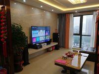 天宁红梅金百花园 3室2厅2卫 143.92平米