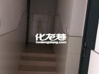 出租怡康花园3室2厅1卫190平米500元/月住宅