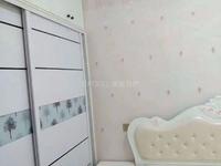 朗诗竸园旁 朝阳二村 66平 2室一厅 精装修 2楼的 使用面积75平