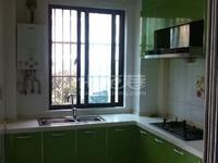 出租星海银园心庭2室2厅1卫90平米2400元/月住宅