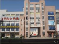招租常州龙虎塘附近1340平大通间 办公室/厂房,非诚勿扰