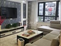 光华世家3室2厅1卫豪装眼见为实婚房南北通透现准备外地买房13961239985