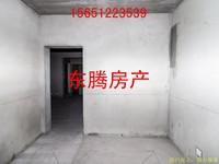 深业华府 3室1厅1卫 103平米