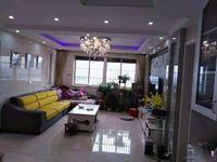 邹区泰富嘉园2期,118平方豪华装修,160万,满两年
