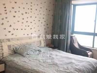 怡康花园 青山湾 电梯 138平四房两卫 博小 北郊