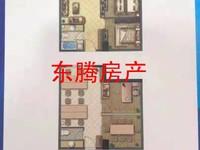 景荟凤凰 公寓毛坯封顶房在售