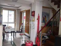 中天名园电梯复式房,产证面积160使用面积200,单价一万二多买前黄附中学 区房