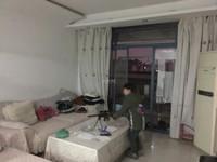 电梯房,江苏文明小区 四季新城南苑 好楼层好户型,性价比高生活方便,欢迎来看房
