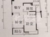 江南经典兰陵尚品 精装三房楼层好南北通透 随时看房