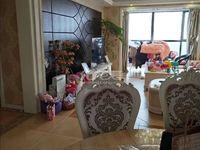 紫金城旁星河国际 豪华装修 满两年 房东置换别墅 诚售 星河 实小