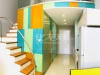 江南经典复式公寓挑高5.2米兰陵九洲新家园市中心三院国泰名都绿地外滩一号兰陵尚品