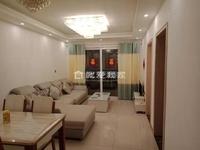 新城悠活城 白马公馆旁 77平方 3室2厅 精装修 楼层好 采光佳 96万