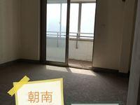 京城豪苑 纯毛坯 南北通透 户型方正 前无遮挡