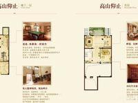 新北恐龙园龙湖原山 7室3厅5卫 410平米